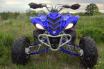 Used 2008 Yamaha Raptor for Sale